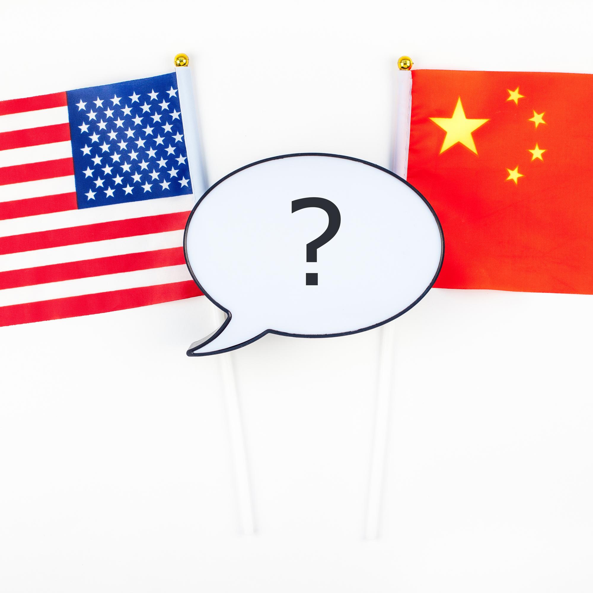 米中貿易戦争 原因②訂正版