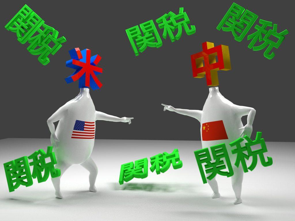 米中貿易戦争 原因