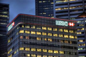 HSBCが戦争銀行といわれる暗い歴史