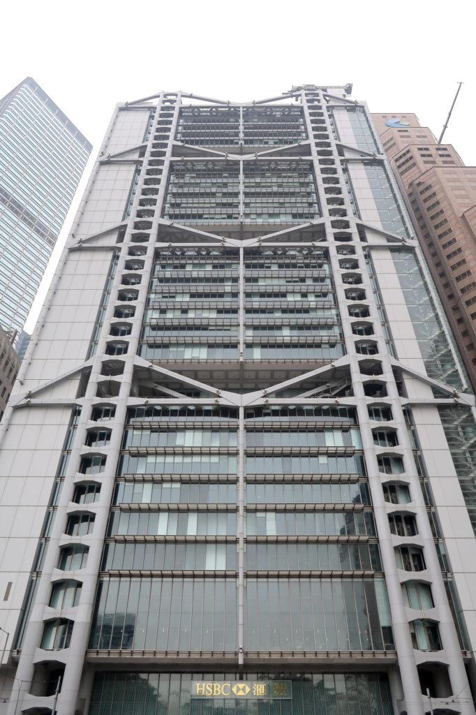 口座を開設するメリットがある、HSBC香港のビル