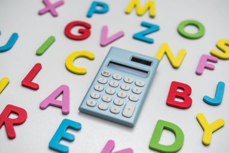 介護保険料計算方法