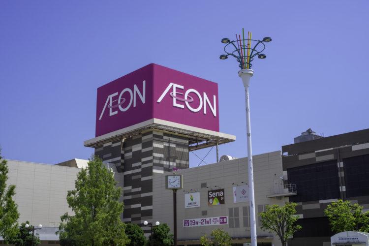 香港には日本の大手スーパー「イオン」も出店している