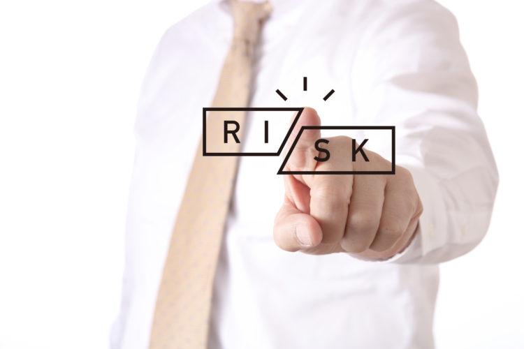 リスクを分割