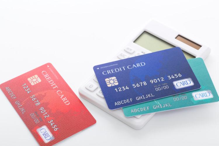 クレジットカードでキャッシュレス決済