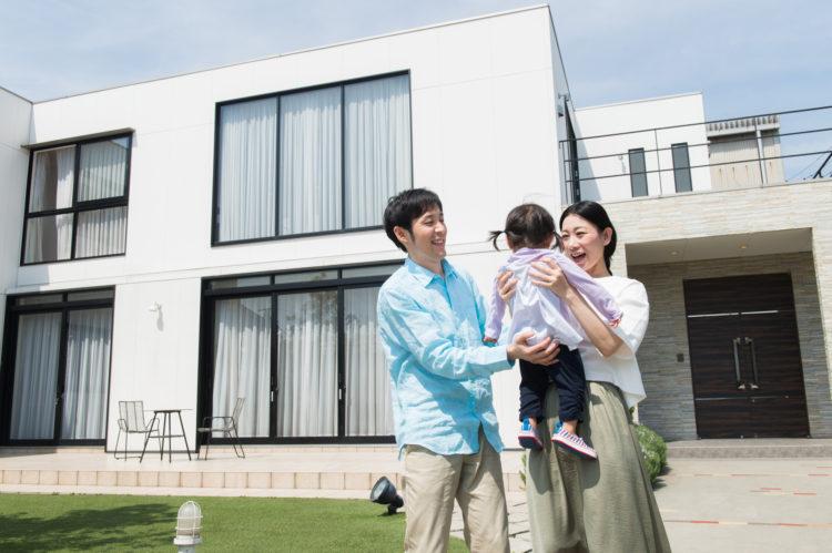 住宅の購入費を考えよう