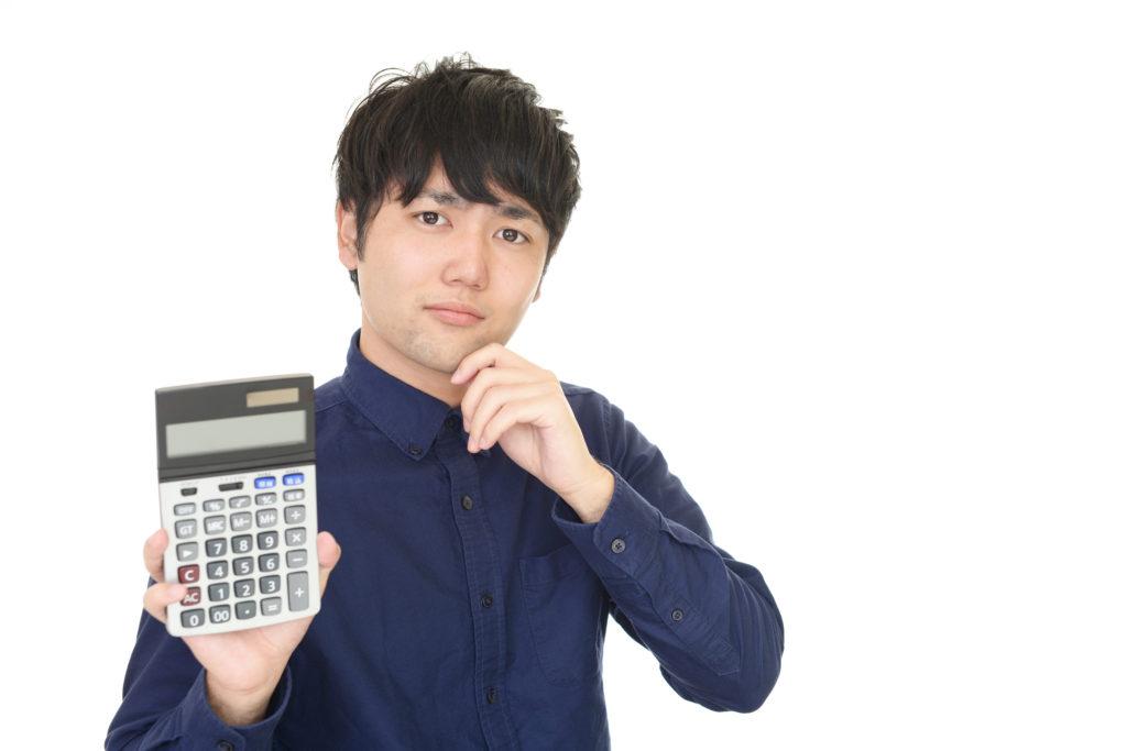 借金あるならまず返済!資産運用の前に考えるべき借金との付き合い方