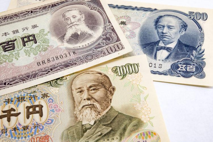 預金封鎖の新円切り替え