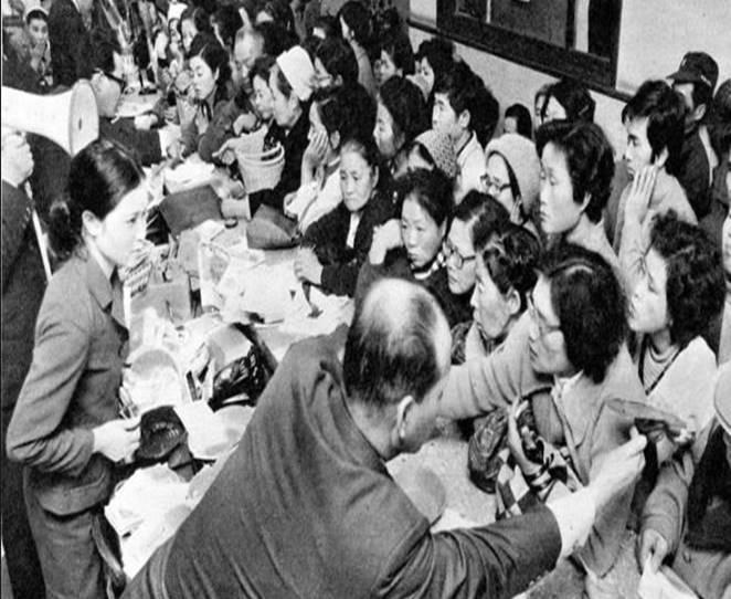 戦後預金封鎖を行った時の状況を表す写真
