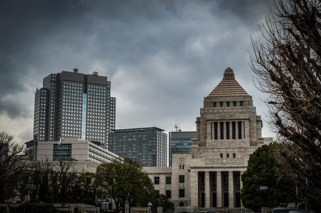 預金封鎖と国民生活の悪化