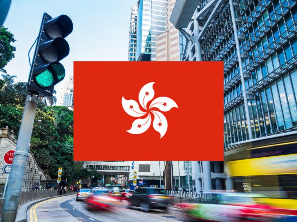 香港投資完全ガイド