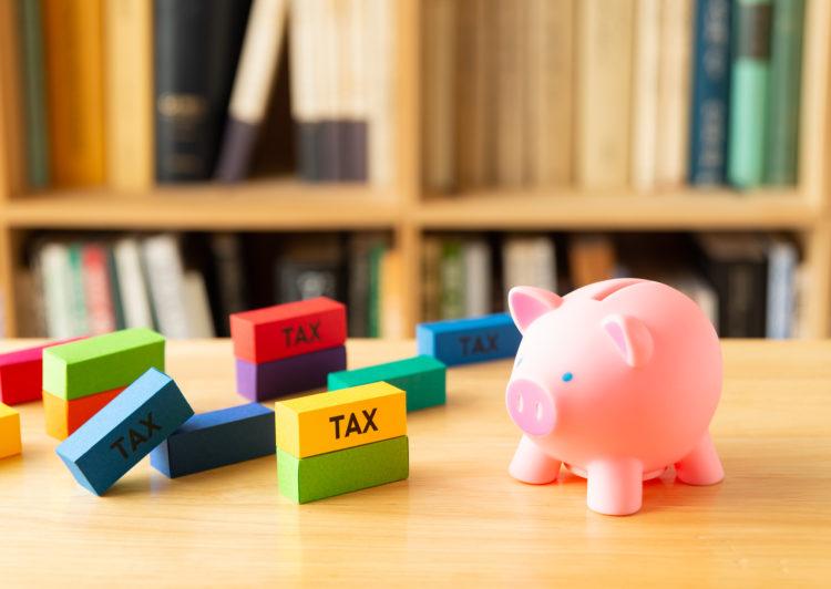 仮想通貨の節税方法6選