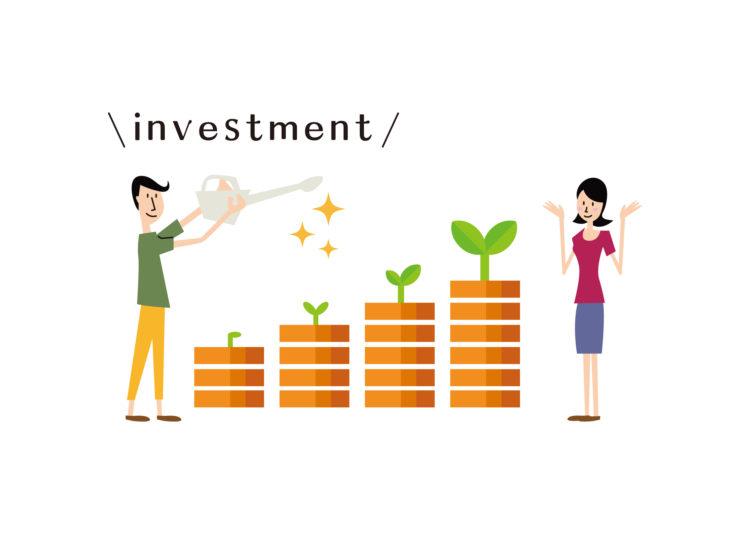 成功している投資家