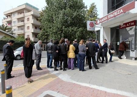 キプロスの預金封鎖を示す写真