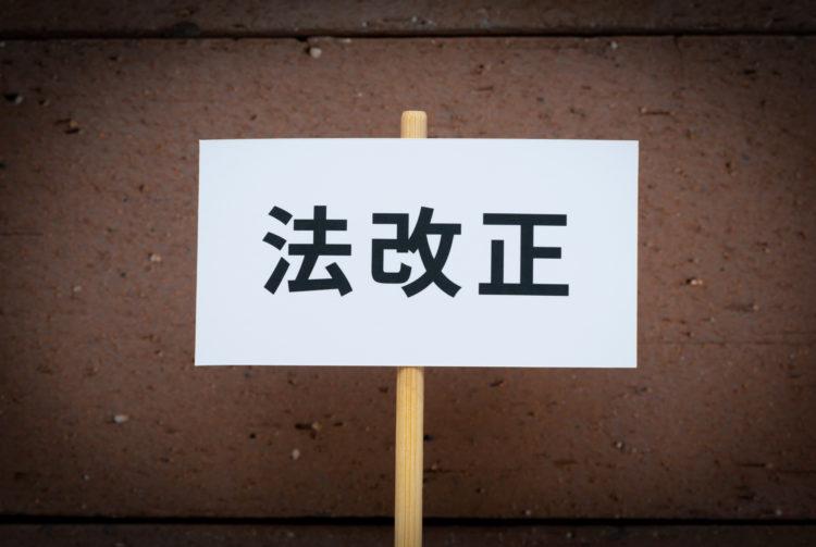 節税_法人化_5