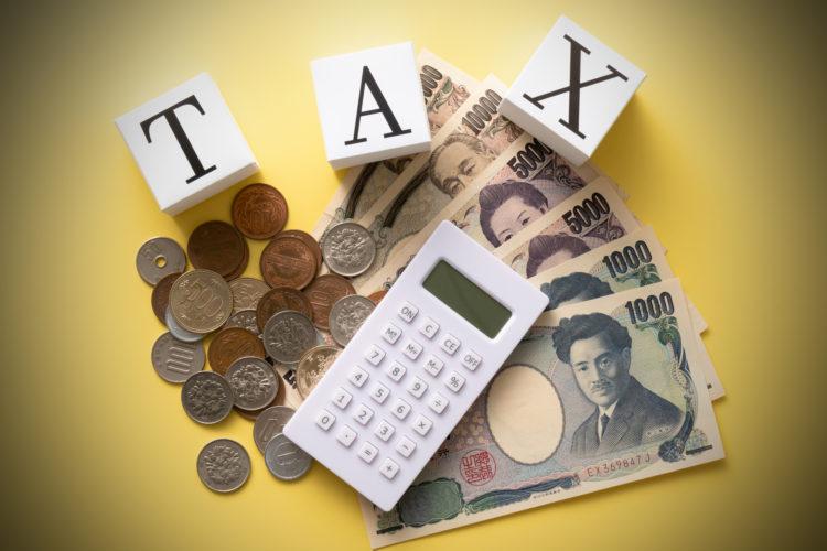 節税_法人化_2
