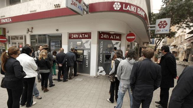 キプロスの預金封鎖を表す写真
