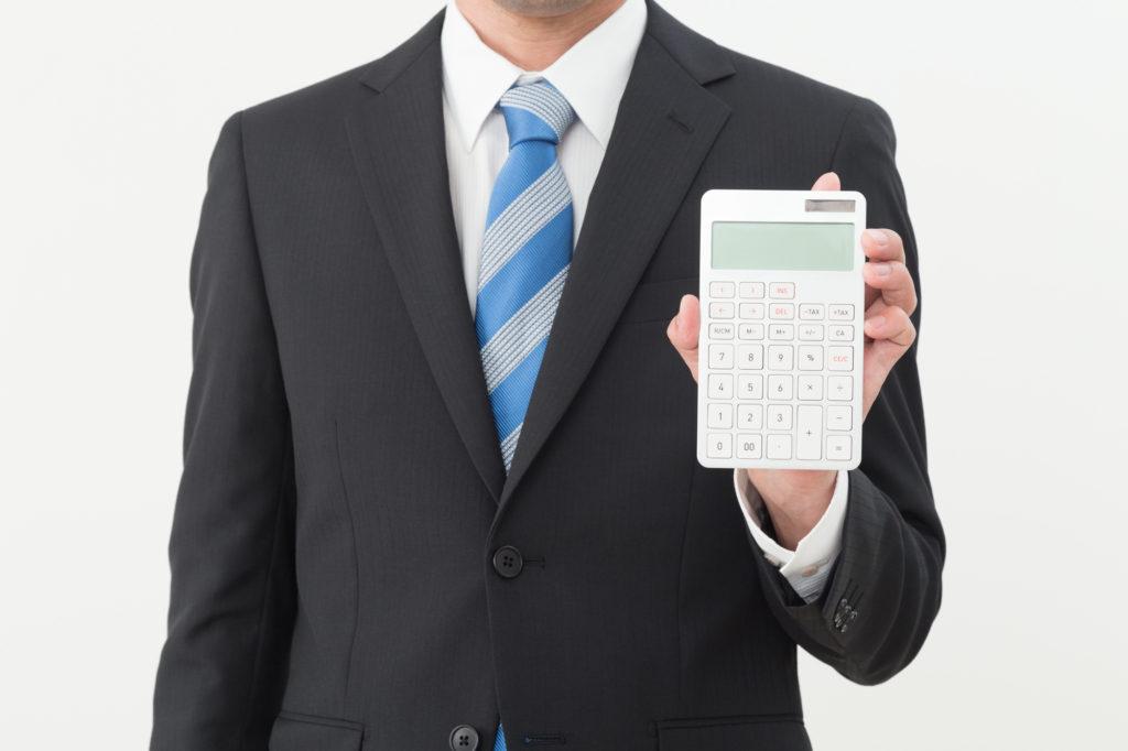 2020年、申請できる補助金・助成金一覧 事業者は活用しなきゃソン!
