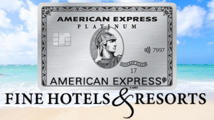 アメックスプラチナのファイン・ホテル・アンド・リゾート