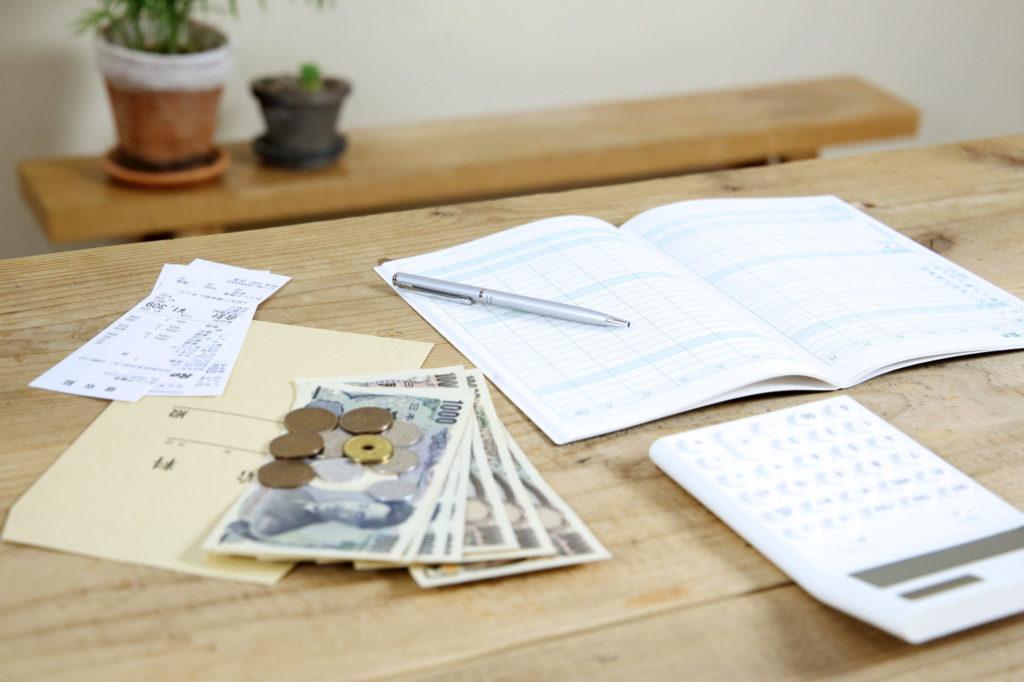 節約のカギは固定費の見直し!具体的な削減方法を紹介します