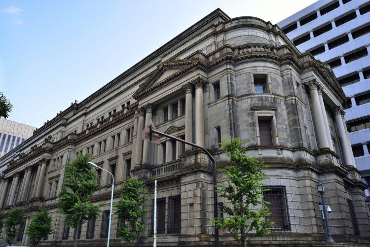 明治時代に創設された日本銀行は国内経済の発展を牽引した